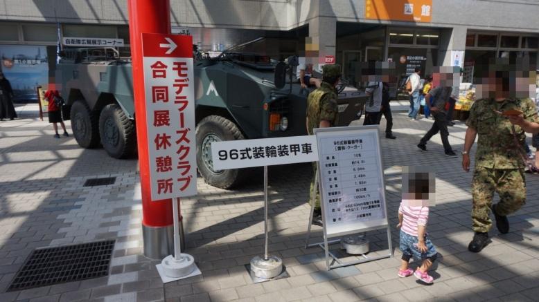 H28静岡ホビーショー (5)