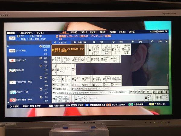 全仏テニス延長のため乃木坂工事中放送休止3
