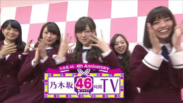 「乃木坂46時間TV」ダイジェスト