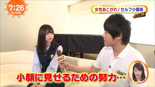 めざましテレビ 齋藤飛鳥5