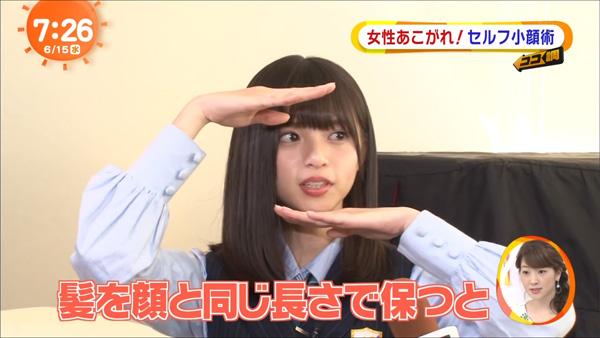 めざましテレビ 齋藤飛鳥6