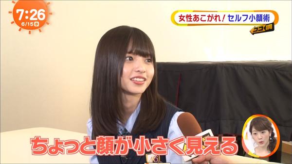 めざましテレビ 齋藤飛鳥7