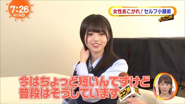 めざましテレビ 齋藤飛鳥8