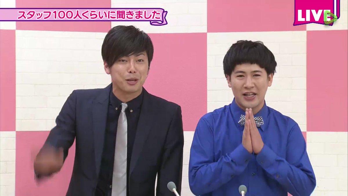 乃木坂46時間TV ラフレクラン