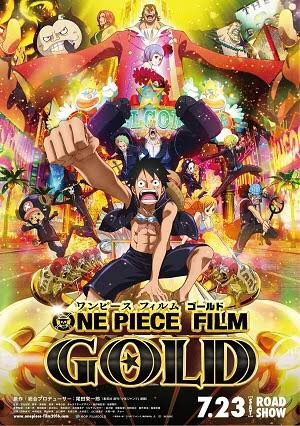 映画「ONE PIECE FILM GOLD」