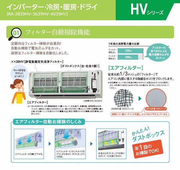 HV1.jpg