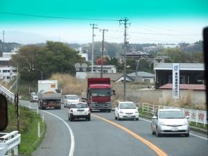 富岡町 国道6号2(ぼかし)