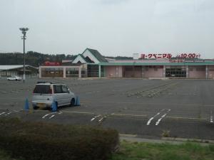 富岡町 スーパー 今年再開予定(ぼかし)