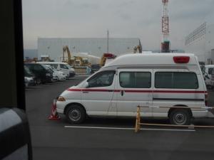 構内救急車両