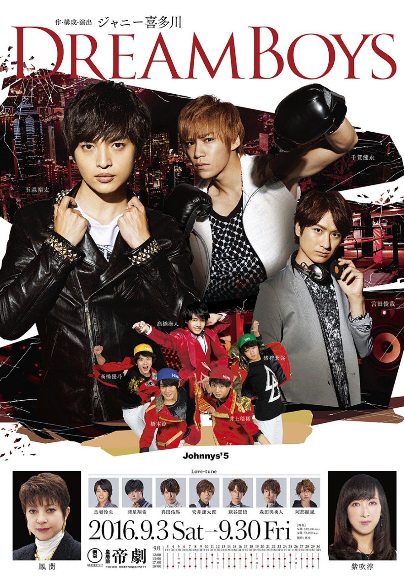 Hey! Say! JUMP LIVE TOUR 2016 DEAR. | …