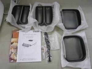 fujireuse-img600x450-1462669191vmdlmy22560.jpg