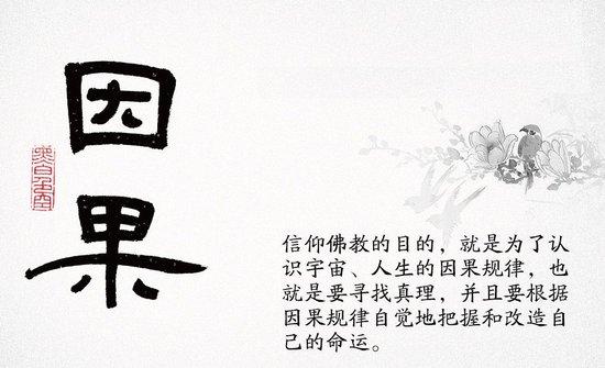 インテリアイケガミ 総社の便利...
