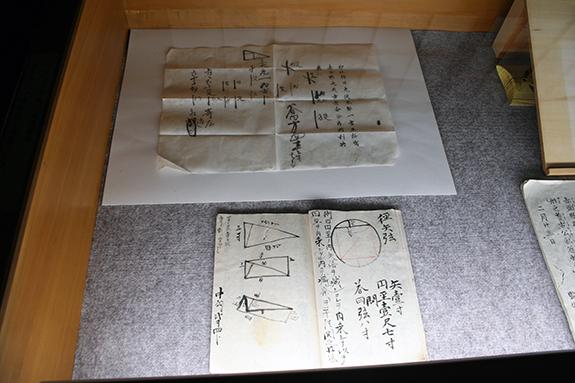静岡県韮山町 江川太郎左衛門 三平方の定理