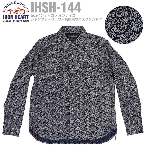 IHSH-144-01.jpg