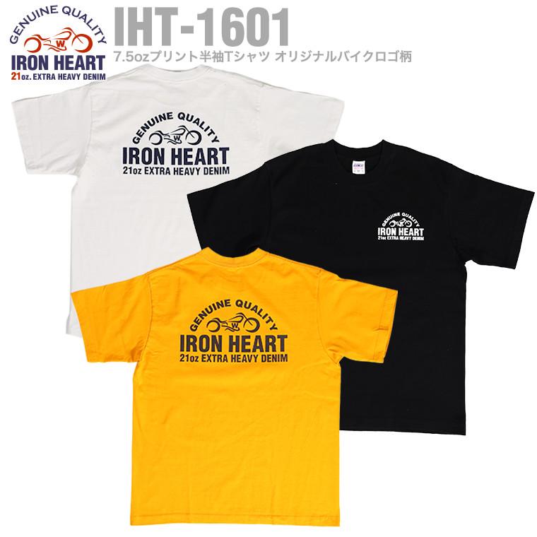 IHT-1601-11.jpg