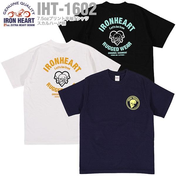 IHT-1602-11.jpg