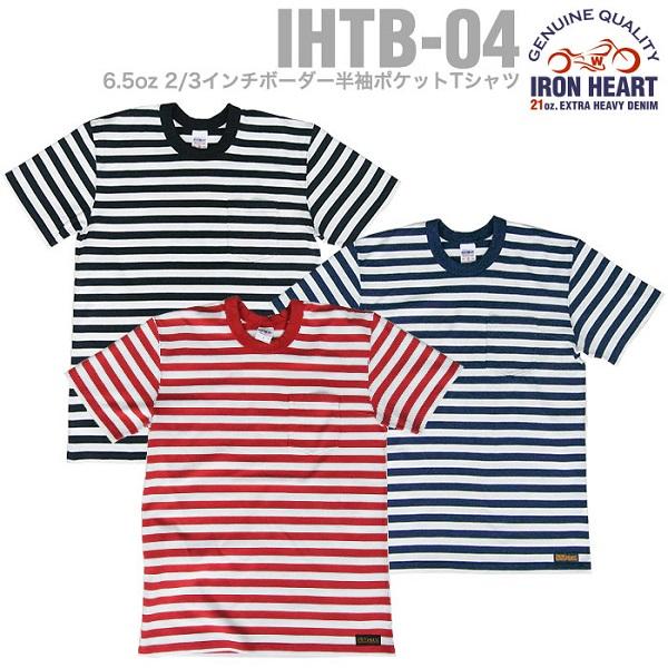 IHTB-04-01.jpg