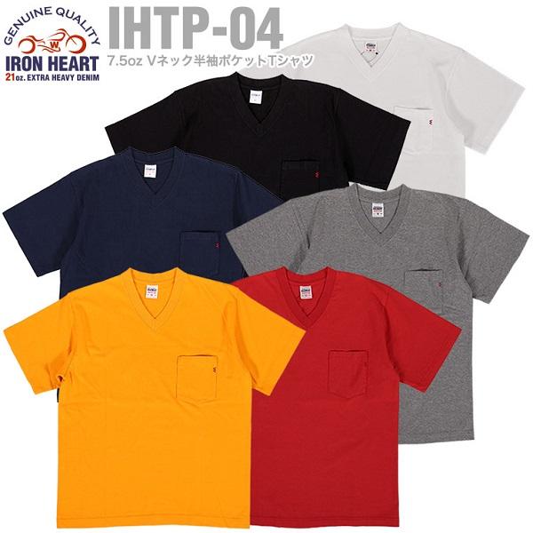 IHTP-04-11.jpg