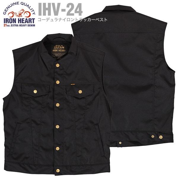 IHV-24-01.jpg