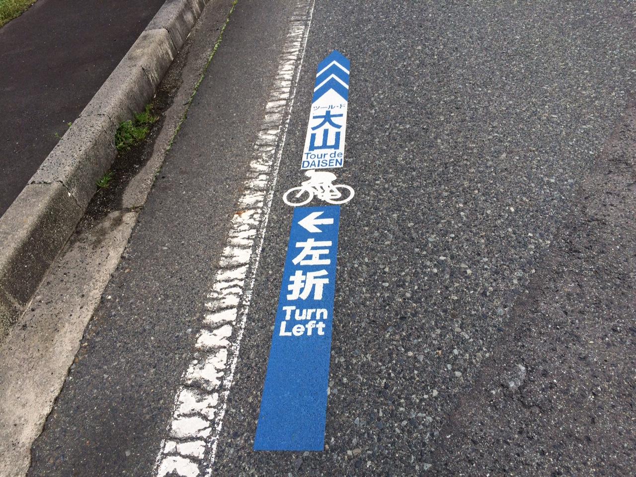 160408大山31.JPG