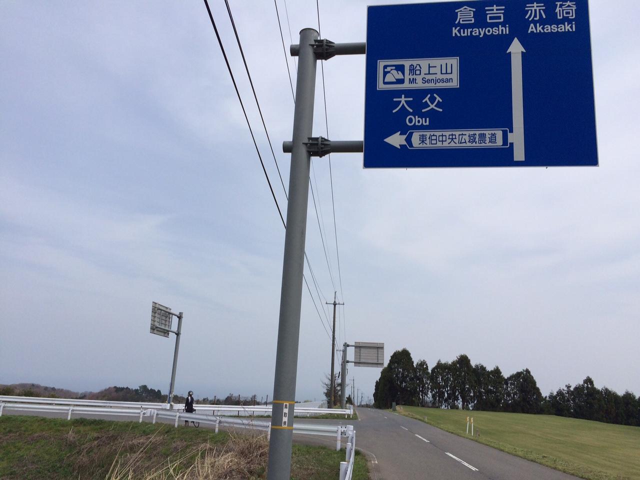160408大山47.JPG