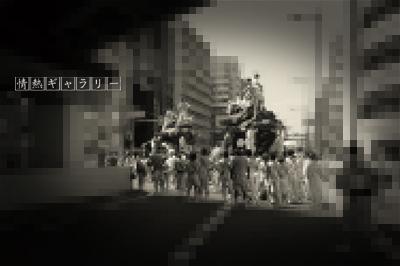160724_mat11.jpg