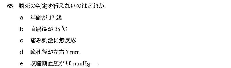 100g65.jpg