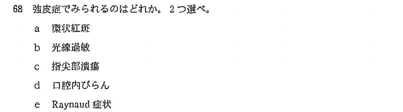 101f68.jpg