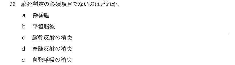102e32.jpg
