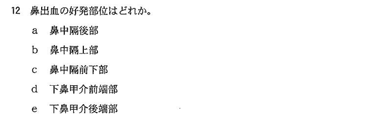 105e12.jpg