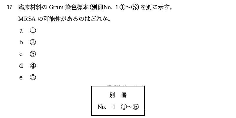 105e17.jpg