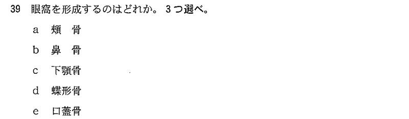 105e39.jpg