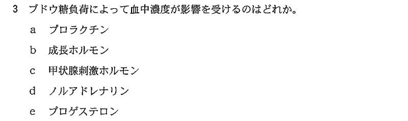 105g3.jpg