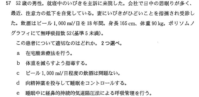 105g57.jpg