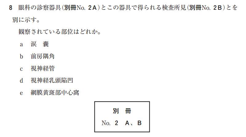 107e8.jpg