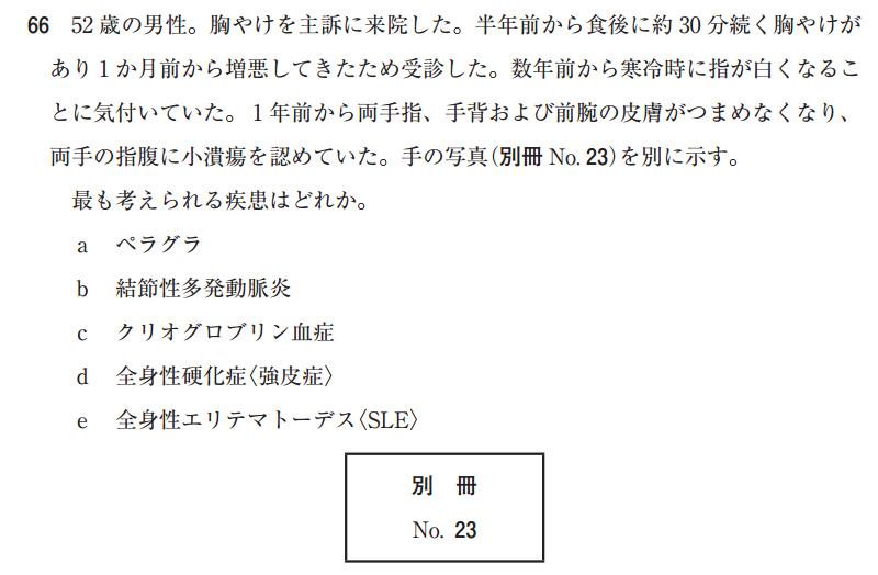 109i66.jpg
