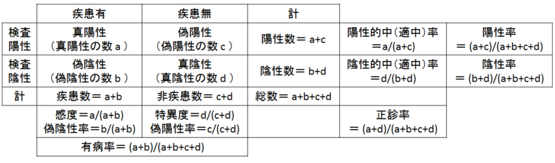 20120911185905.png