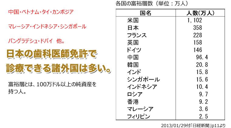 shika_02.jpg