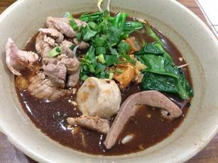 11 Nam Tok Noodle