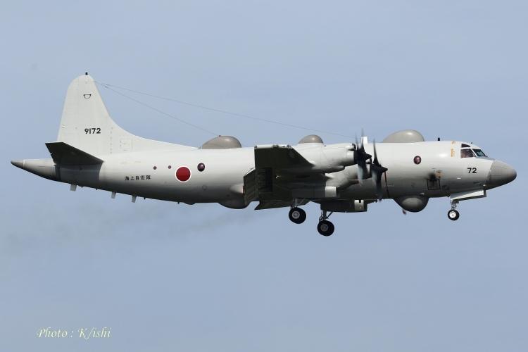 A-2255.jpg