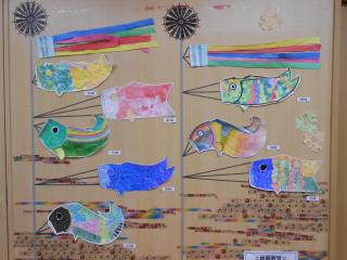 絵画教室 鯉のぼり2016