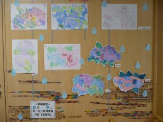 絵画教室(紫陽花)