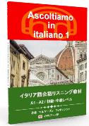 asco1_3Dbook(blog).png