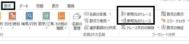 エクセル0625-4