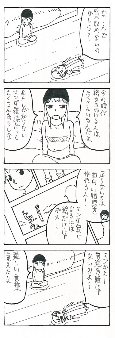 P3-1_201606161049528d0.jpg