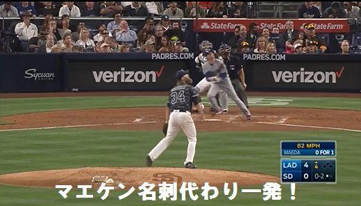 MLB_MK_ 1