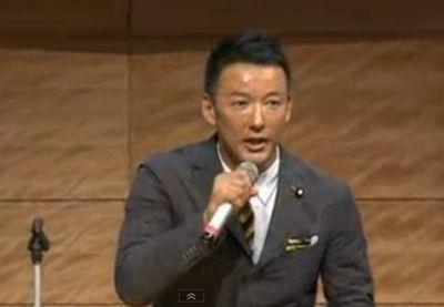 山本太郎が高校生100人を前にして、子供の夢をブっ壊す演説を行ったと話題の動画!201584