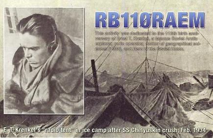 rb110raem40.jpg