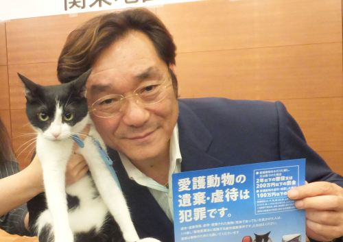 衆議院議員松木けんこう先生 500