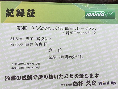 2016 新舞子  (1)